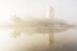 The Fog of War Museum
