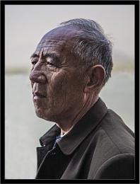 Chinese Gentleman
