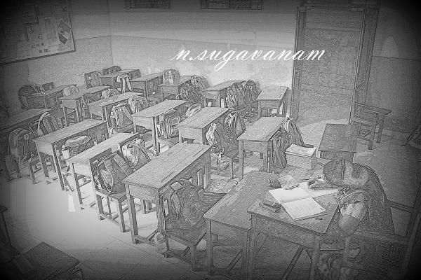 Classroom by sugavanam