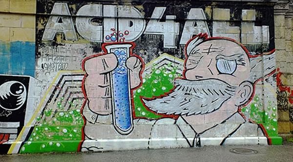 Street Art Vienna by Bullyuk123