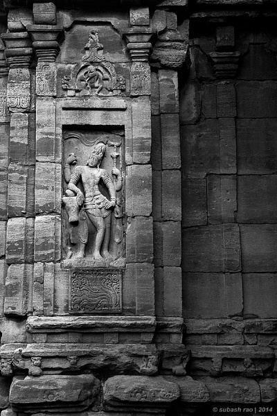 Lord Virupaksha by subashcr