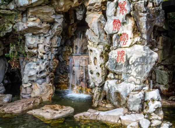 Chinese Gardens waterfall by davidb