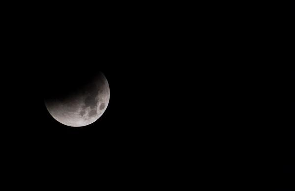 Partial Lunar Eclipse by Crespo
