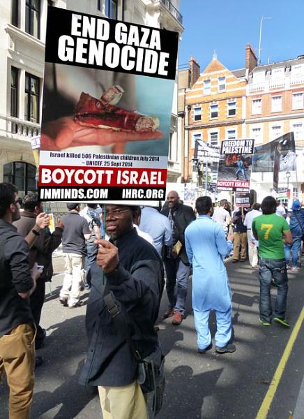 End Gaza Genocide by kombizz