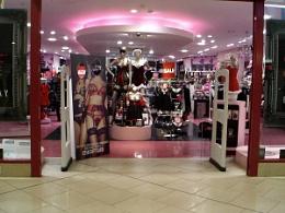 Sex Shop, Lakeside Thurrock Mall