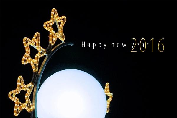 Happy new year! by jovanovic