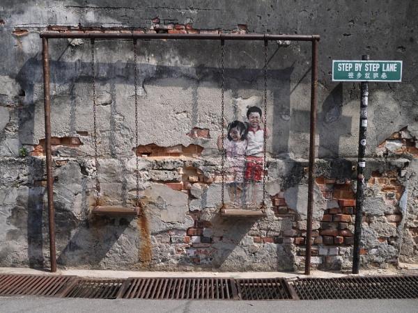 Street Art (3) by RoderickTsang