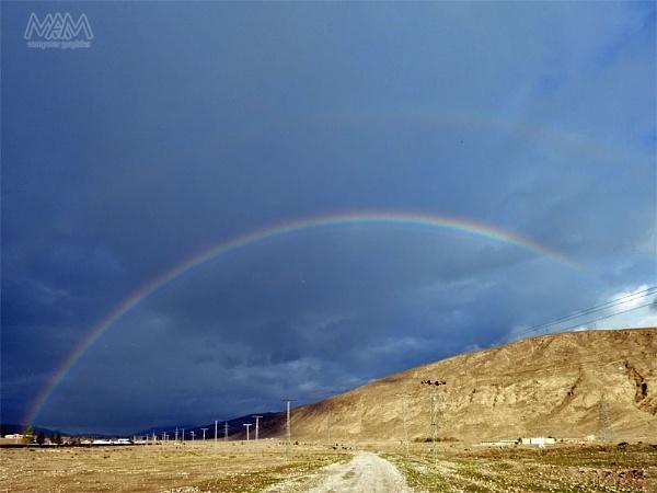 Rainbow by Majnoon