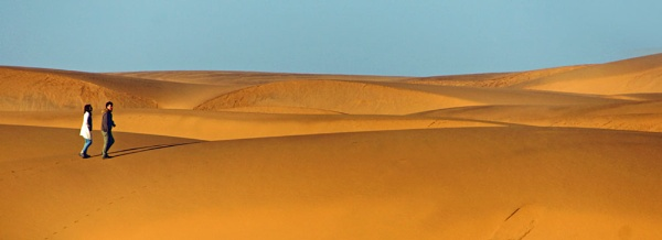 The dunes by jinstone