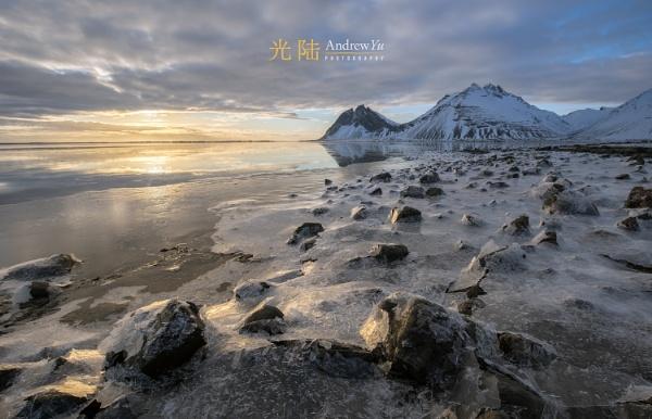 Sunrise at Papafjordur, Iceland by awhyu