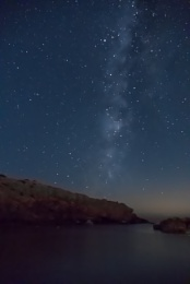 Milky Way Ibiza