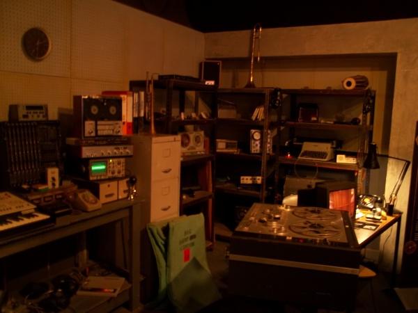 Radiophonic Workshop by Hurstbourne