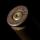 Bullet by cattyal