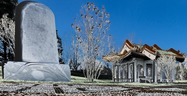 Chinese Gardens, Canberra by BobinAus