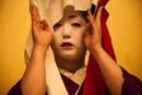 Geisha Girl by rontear