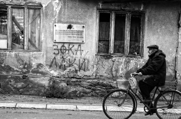 Former Yugoslavia by MileJanjic
