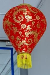 """"""" Chinese Lamp """""""