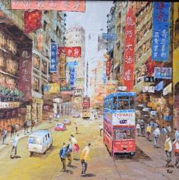 Hong Kong Street and Trams