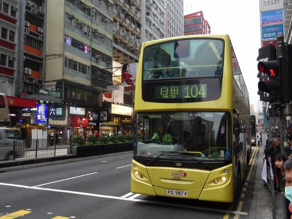 Somewhere in Hong Kong by Swarnadip
