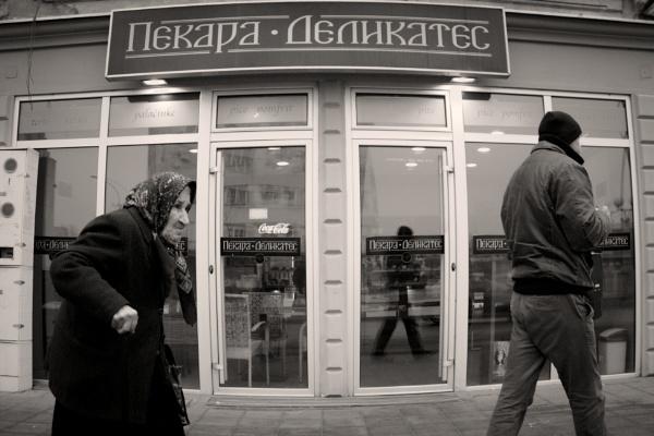 Urban Scene XLIX by MileJanjic