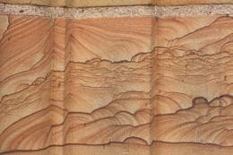 Stonescape