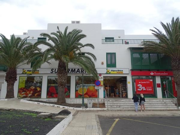 Hiperdino Supermarket, Lanzarote. Xmas 2017 by YoungGrandad