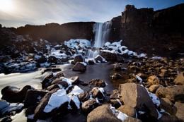 Oxararfoss, Iceland.