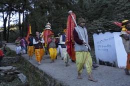 Lord Tunga Nath Ji