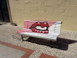 Hot lips!