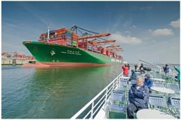 Harbour of Rotterdam 2