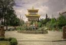 Tibtean Monastery [Bir] India by Bantu