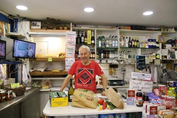 the corner shop by jocas