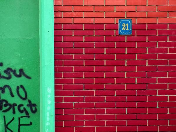 21 by LaoCe