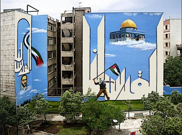 Al Quds Mural by kombizz