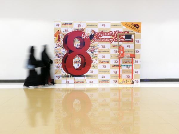 8th Shopping Festival by Savvas511