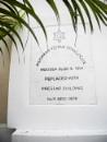 Yeshua Synagogue by bobbyl