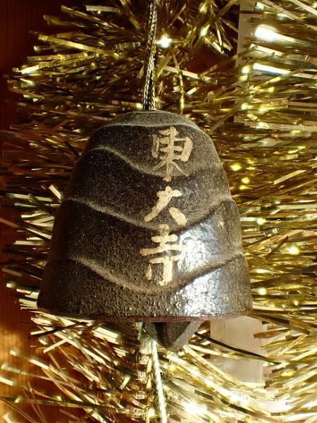 Bell by nclark