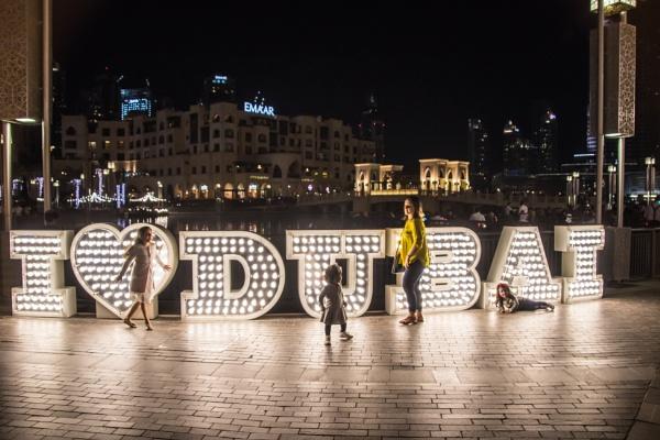 We all Love Dubai by WorldInFocus