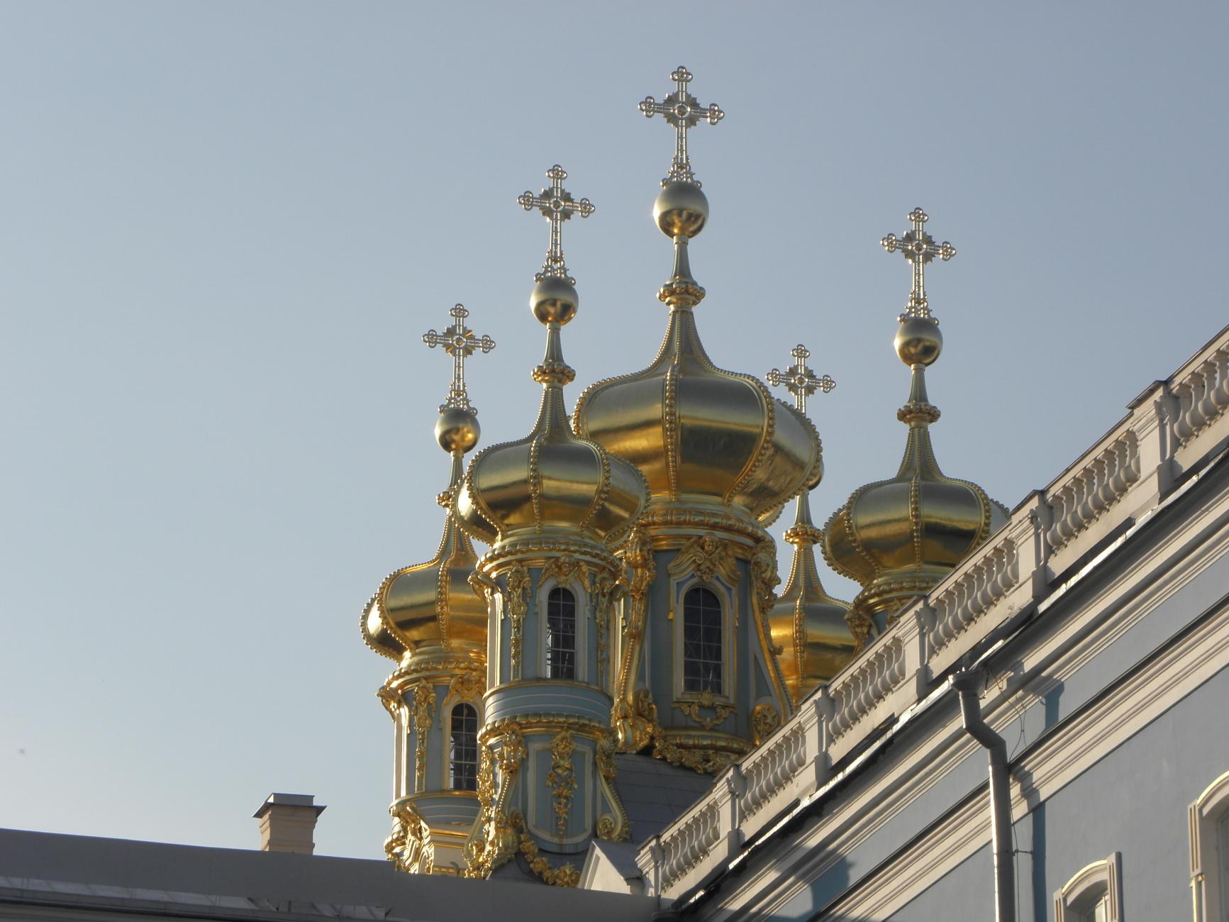 Golden Turrets