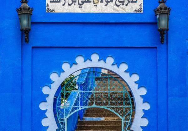 Blue wall by rninov