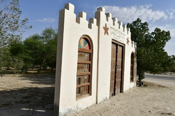 Entrance to Al Hasa National Park by Savvas511
