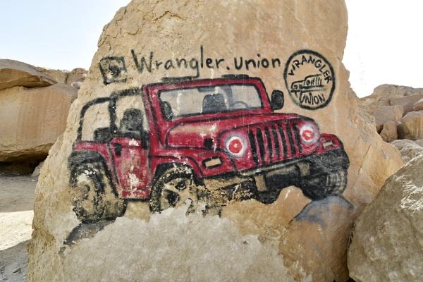 Wrangler Rock Art by Savvas511