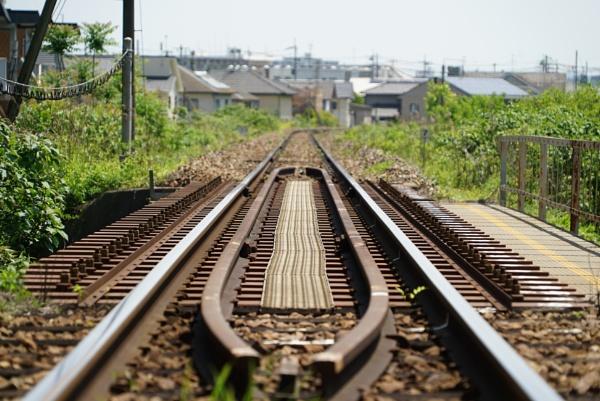 Rail by sato