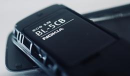Photo : Good old Nokia