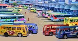 Bus stand - Calicut City