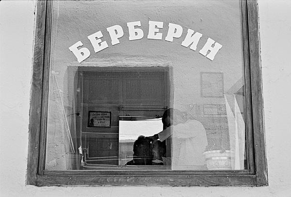 Barbershop - Berberin by Titikaka