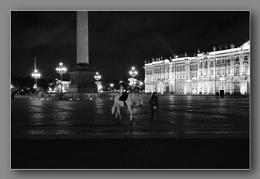 *** Night Walk ***
