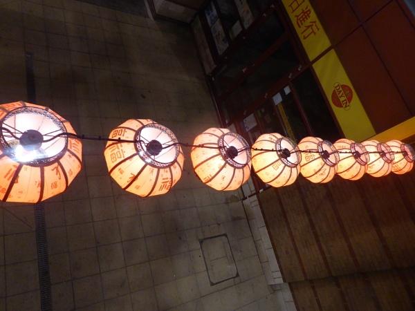 Lanterns by happysnapperman