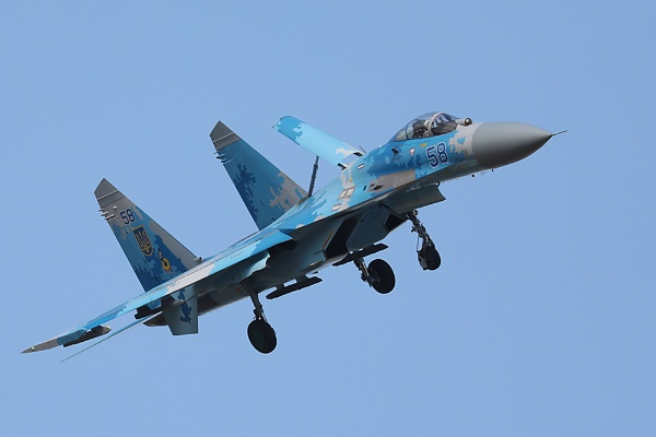 Flanker by CanonMan