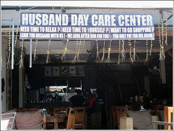 Husband Day Care Centre .... silly Sunday by MaryFaith